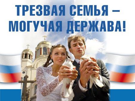 Семинар-тренинг «Основы преодоления созависимости» (11 октября, Санкт-Петербург).